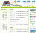臺南市十二年國民教育基本資訊網